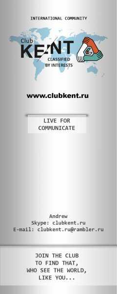 For_Kent_Club_Eng_1.jpg
