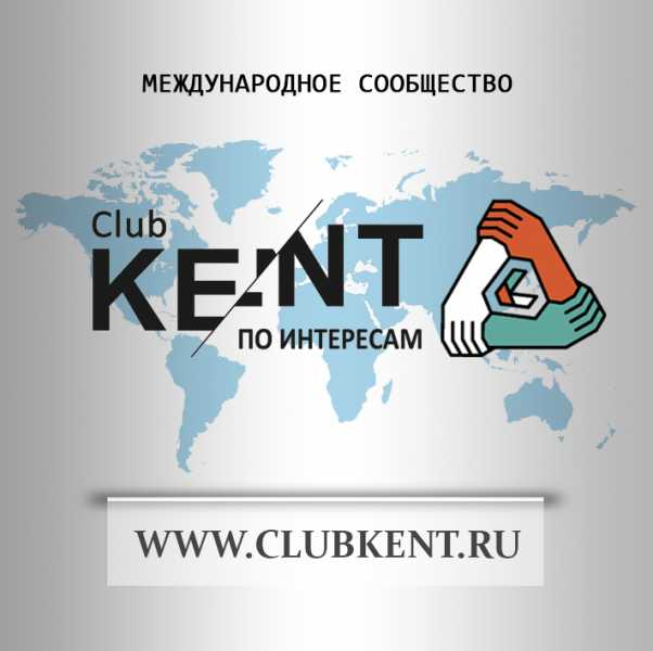 For_Kent_Club_Small.jpg